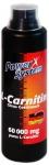 Power System L-Carnitin 3600 (500 мл)