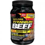 SAN Titanium Beef Supreme (942 гр)