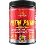 Soviet Labs Putin Pump (320 гр)